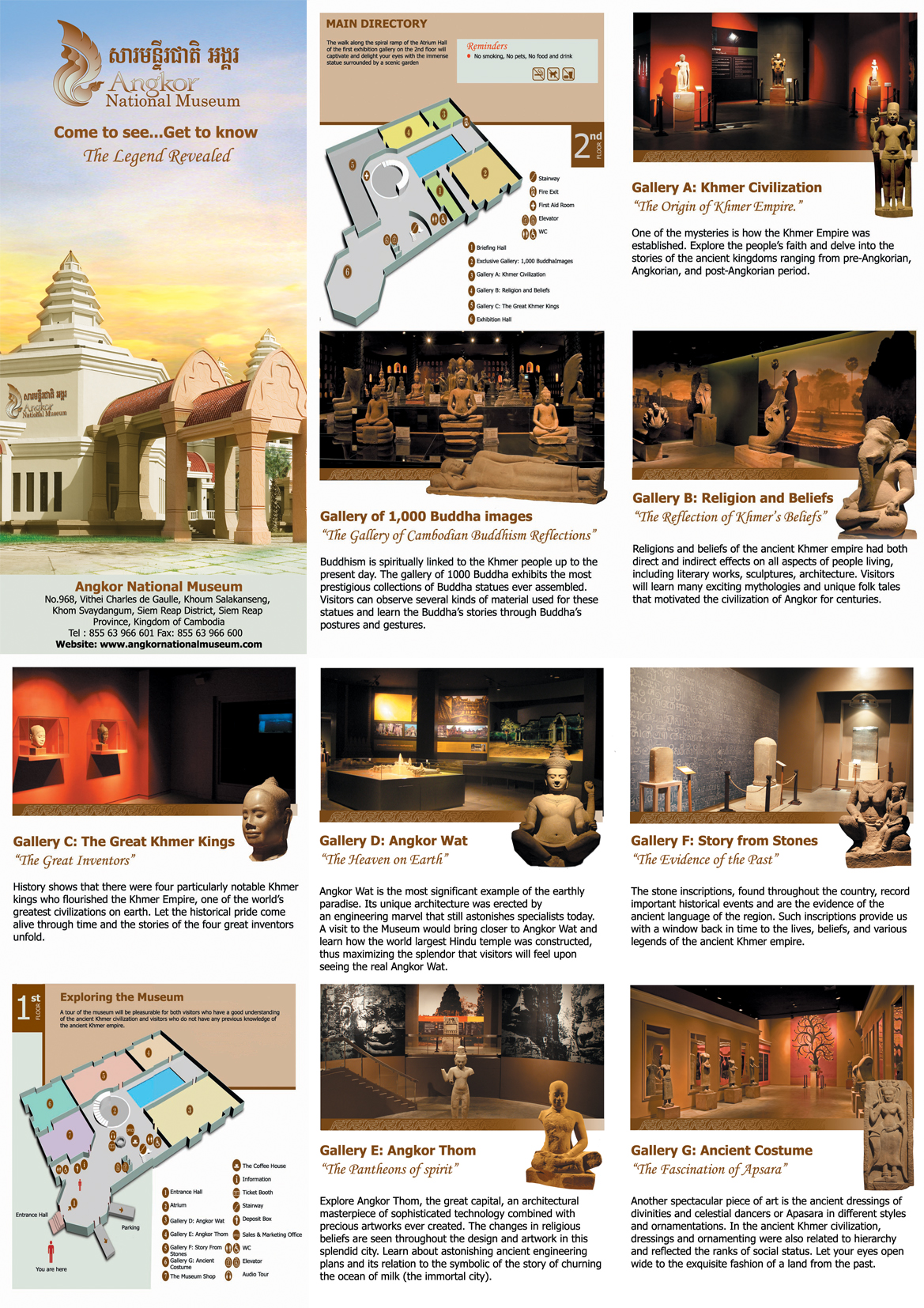 siem-reap-cambodia-perfect-gamer-holiday-museum